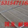 复合耐磨板  双金属耐磨板   优质耐磨板