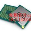 回收库存cpu南北桥芯片i5-8265u SREJQ