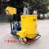 手推式路面灌封机60升道路填缝机水泥公路裂缝填缝机金尊供应