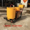 小型全自动混凝土地面灌缝机500升大型灌封机小型填缝机金尊